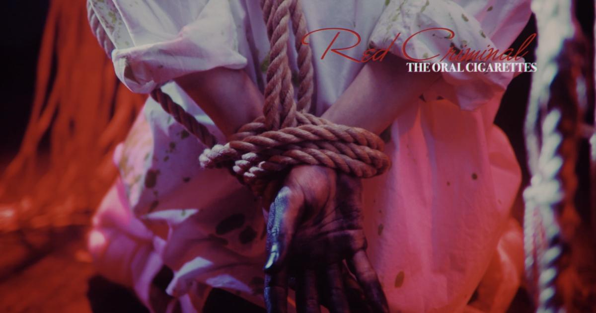 THE ORAL CIGARETTES「Red Criminal」バーティカルMV